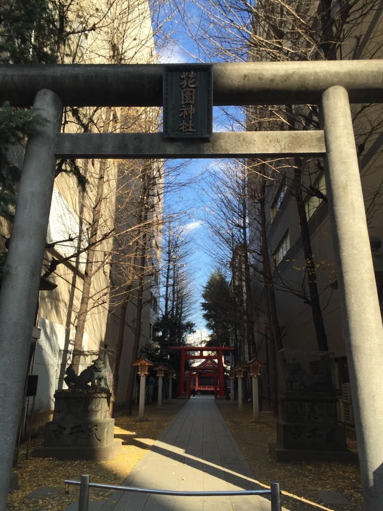 ラヴァーレ新宿校 お正月 アロマ
