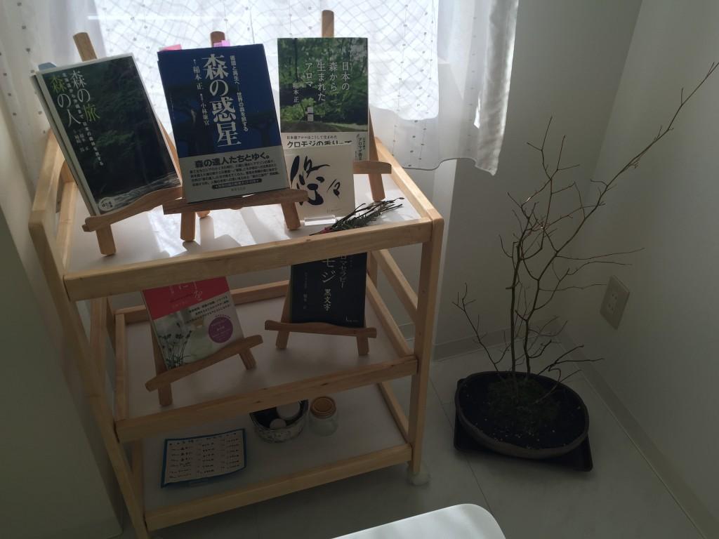 yuica アロマ 黒文字 クロモジ 正プラス lavare