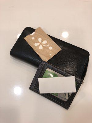 ラヴァーレ 新宿校 アロマ ブログ 梅 yuica 香りのカード モミ ヒメコマツ