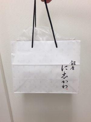 新宿 高級食パン ラヴァーレ にしかわ